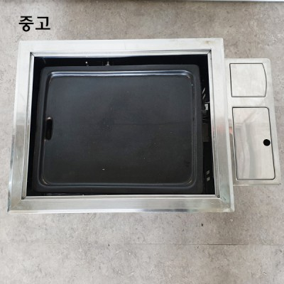 사각 돌판 부탄 로스타