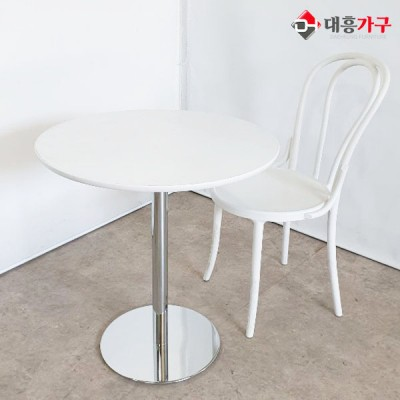 카페 테이블 세트